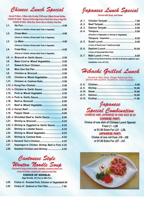 sushi209042016_0001.jpg
